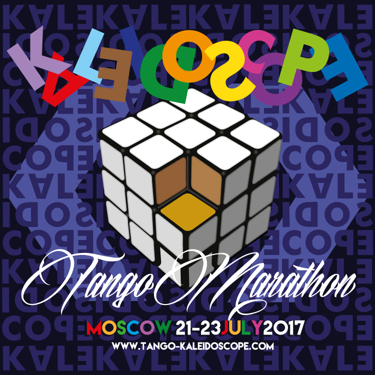 kaleidoscope registration 2017